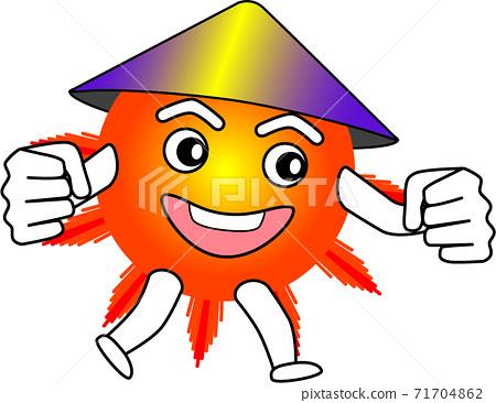 sun13_p005 71704862