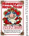 """2021年新年賀卡模板""""奶牛之王"""",新年快樂,帶有英語筆記 71713323"""