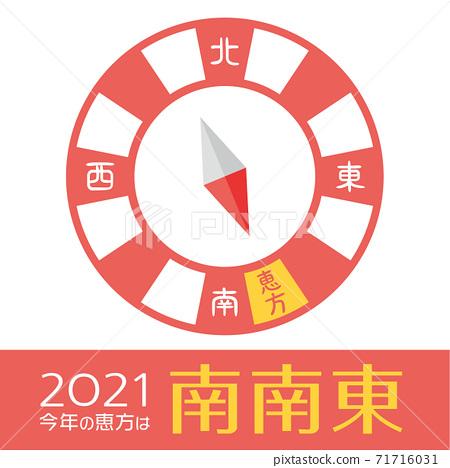 절분 2021 년 길방 남 71716031