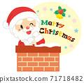 聖誕老人從煙囪到聖誕快樂 71718482