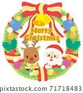 聖誕老人和馴鹿聖誕花環 71718483