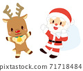 可愛的彈跳聖誕老人和馴鹿 71718484