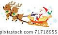 聖誕老人與馴鹿在天空中拉著一根繩子 71718955