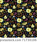 Seamless pattern with ingredients for hot winter drinks such as grog, punch, mulled wine 71730106
