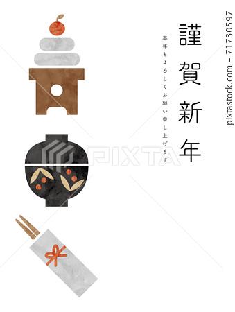 떡국 거울 떡 선물 젓가락 연하 소재 71730597
