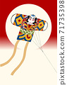 雅克風箏,雅克達科,紅色 71735398