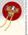雅科風箏,雅科達科,灰色 71735401