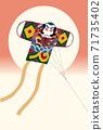 雅克風箏,雅克達科,粉紅色 71735402