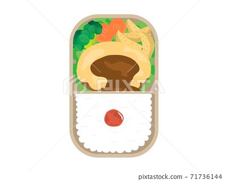 奶酪漢堡午餐的插圖 71736144