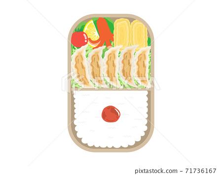 餃子午餐的插圖 71736167