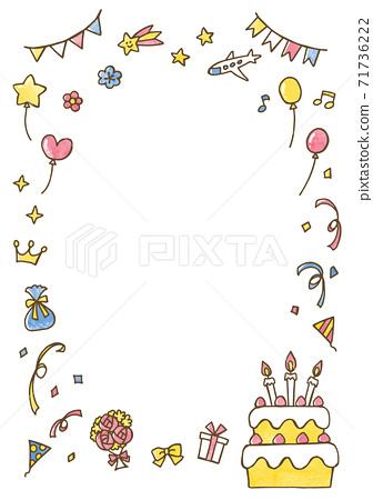 생일 71736222