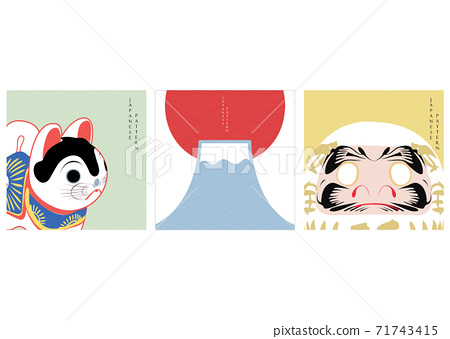 Japanese background with icon vector in vintage design. Wave pattern in vintage style. Fuji mountain, wooden doll, Lucky cat, Charming dog elements in New year card design. 71743415