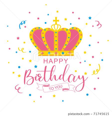왕관과 색종이 그림 생일 카드 71745615