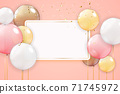 Holiday Background with Balloons. Can be used for advertisment, promotion and birthday card or invitation.  Illustration 71745972