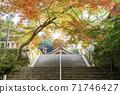 福岡縣大正府市的一個熱門景點 71746427