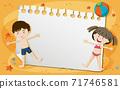 Blank paper not template summer theme 71746581