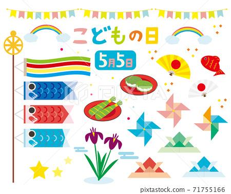 어린이 날 벡터 쌀 트 71755166