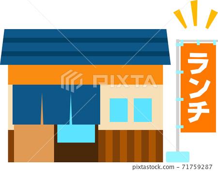 設置餐店和酒吧供應午餐 71759287