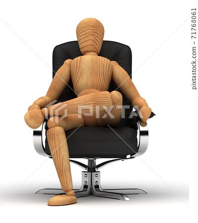 Sitting Relax 71768061
