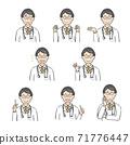 中年男医生的面部姿势集 71776447