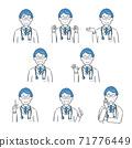 中年男医生的面部姿势集 71776449