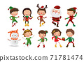Christmas character collection, vector illustration 71781474