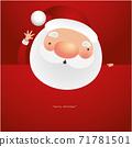 Greeting Card with Christmas Santa Claus, Vector illustration 71781501