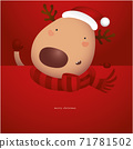 Greeting Card with Christmas reindeer, Vector illustration 71781502