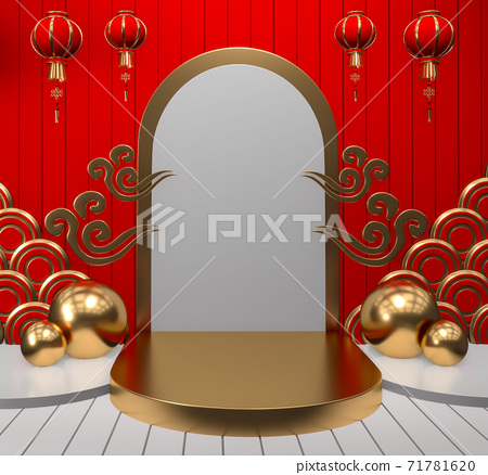The Red Japanese podium show cosmetic product geometric japan style.3D rendering 71781620