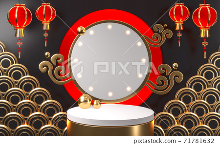 The Red Japanese podium show cosmetic product geometric japan style.3D rendering 71781632