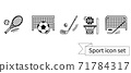 Vector collection of sport linear black icons. hockey, basketball, football, golf and tennis. 71784317