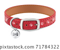 3d realistic vector dog or cat red collar with silver medal. Isolated on white background. 71784322
