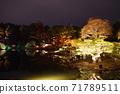 고 라쿠엔 가을의 환상 정원 71789511