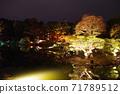 고 라쿠엔 가을의 환상 정원 71789512