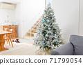 房間裡裝飾的聖誕樹(狗) 71799054