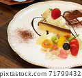 Fruit-filled chocolate cake 71799432