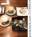Latte art cafe latte and cake set 71799914