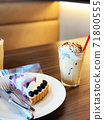 Blueberry fruit tart and ice cafe mocha 71800555