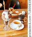 Tea and chocolate parfait 71800839