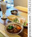 Vegetable Gorogo Robbie Stew Lunch 71801231