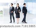 商務會議商人辦公室 71813865
