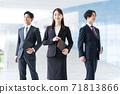 商務會議商人辦公室 71813866