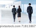 商務會議商人辦公室 71813867