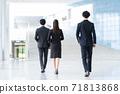 商務會議商人辦公室 71813868