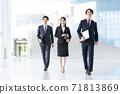 商務會議商人辦公室 71813869