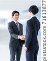 商務會議商人辦公室 71813877