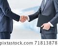 商務會議商人辦公室 71813878