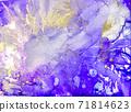 酒精墨水背景明亮的藍色和金色 71814623