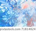 알코올 잉크 아트 수채화 하늘색 & 코퍼 71814624