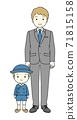 入學和畢業的爸爸和男孩 71815158